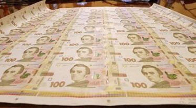 Уряд вимагає від НБУ збільшити емісію гривні » — новости экономики Украины   Экономика