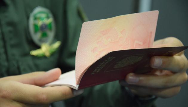 Для іноземних паломників оновили правила в'їзду – роз'яснення МОЗ