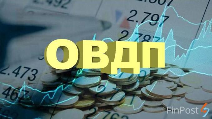 Іноземці продовжують поступово продавати українські держоблігації » — новости экономики Украины   Экономика