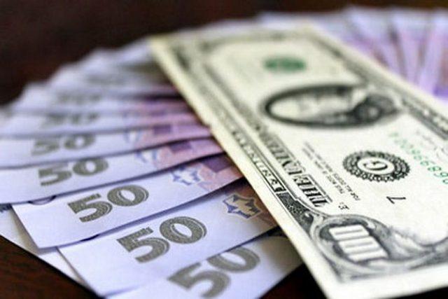 Українці розпочали скуповувати долар перед його подорожчанням у вересні » — новости экономики Украины   Экономика