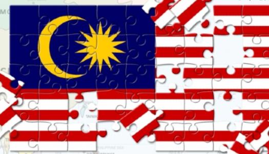Прем'єр-міністр Малайзії має намір піти у відставку » — Новости мира