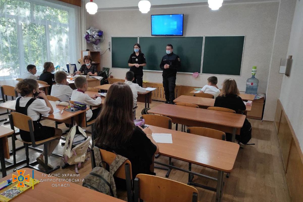 м. Дніпро: інтерактивний урок школярів, рятувальників та полісменів —  Новини міста Дніпро та Дніпропетровської області