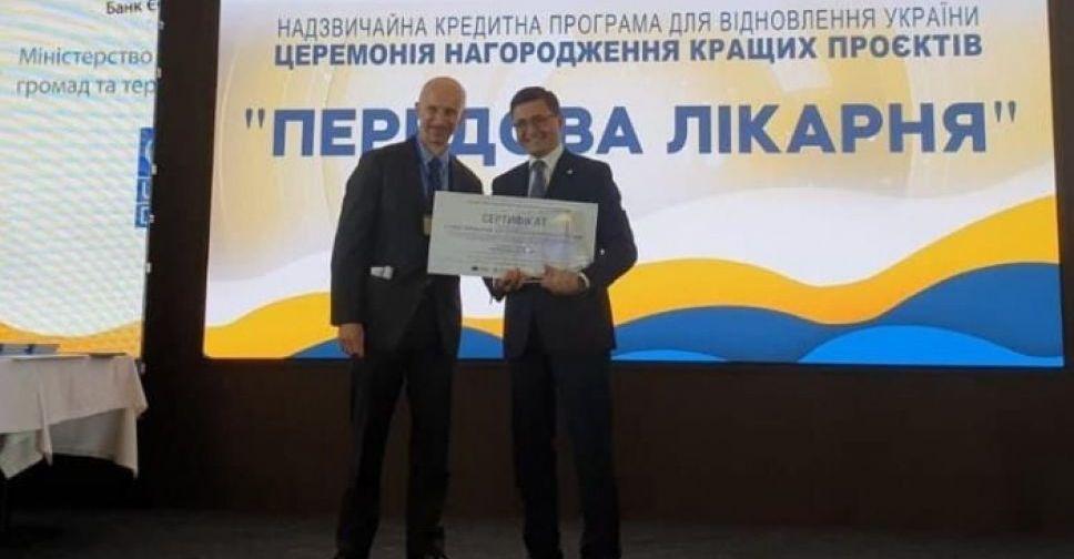 Мариупольская библиотека и реабилитационный центр получили международную награду. Новости Мариуполя и Донбасса  