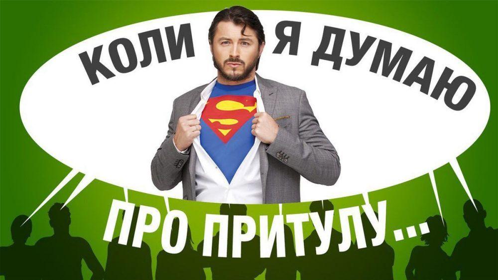 Вакарчуку не вистачає голосів для проходження партії тому з ним в Раду тепер йде Притула