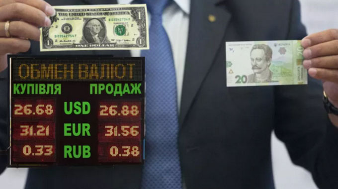 Скільки валюти купив НБУ минулого тижня » – новости экономики Украины   Экономика