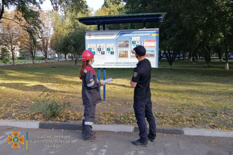 м. Кам'янське: рятувальники провели профілактичні бесіди з працівниками підприємства – | Новини міста Дніпро та області