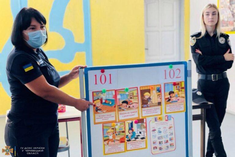 Чернівецька область: рятувальники та поліцейські ознайомлюють дітей зі своїми професіями та вчать правильних дій у загрозливих для життя ситуаціях – | Новини Буковини