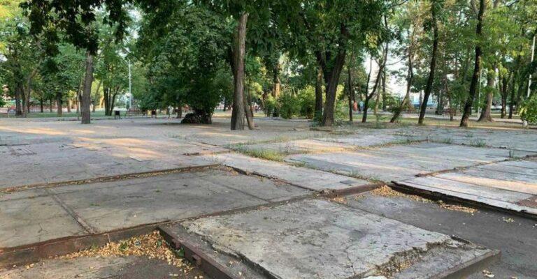 В Городском саду Мариуполя частные лица выставили на продажу коммунальную землю. Новости Мариуполя и Донбасса |