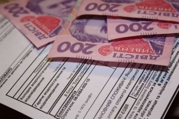 Стали відомі нові правила нарахування субсидій » Новини Херсона