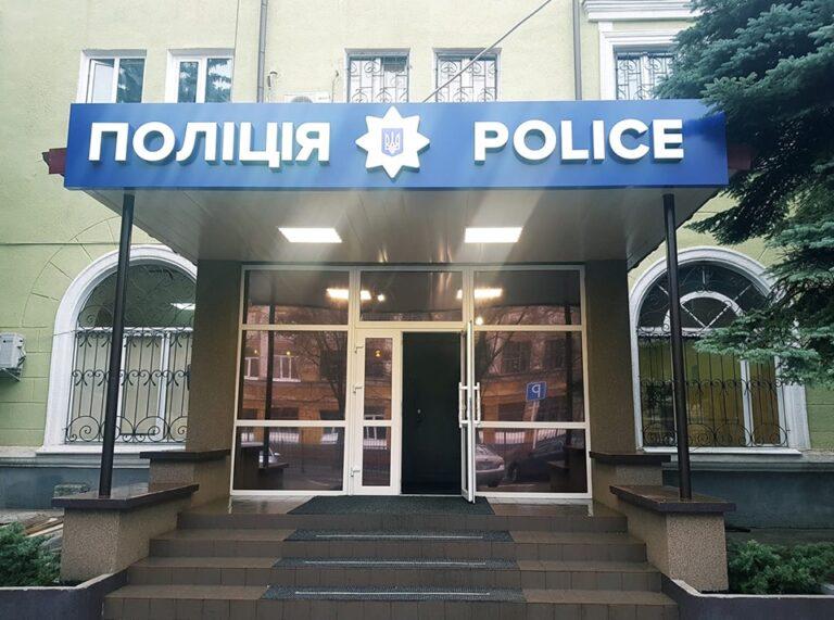 В Краматорске полицейские задержали женщину, которая нанесла смертельное ранение знакомому