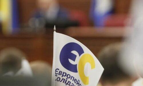 У Порошенка вимагають пояснень, що робив спецназ СБУ на виборах у 87-му окрузі на Прикарпатті | Новини Львова