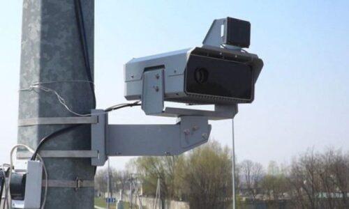 На трассе в мариупольском направлении появятся новые камеры автофиксации нарушений ПДД. Новости Мариуполя и Донбасса |