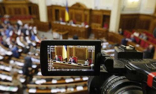 Разумков увеличил количество журналистов, работающих в Раде — Новости Украины — Общество