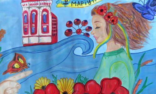 Выбрать лучшего юного художника Мариупольского района можно в онлайн-голосовании. Новости Мариуполя и Донбасса |