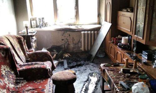 В Мариуполе из горящей пятиэтажки пожарные вынесли женщину. Новости Мариуполя и Донбасса |