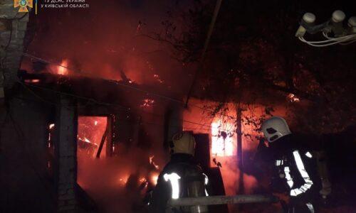 Київська область: внаслідок пожежі загинули чоловік та жінка — ДСНС України