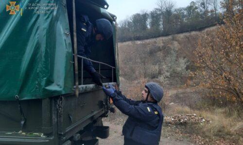 На Кіровоградщині сапери ДСНС знищили 2 артилерійські снаряди часів Другої світової війни, виявлені на території Голованівського району — ДСНС України
