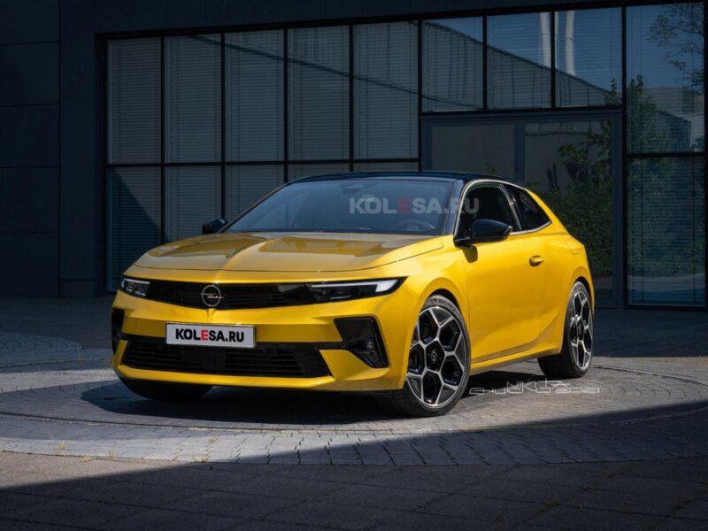 Opel Astra GTC 2022 — АВТО НОВОСТИ