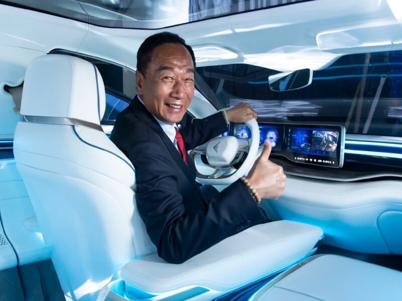 Тайваньский IT-гигант Foxconn представил три электромобиля с именами в стиле Tesla — АВТО НОВОСТИ