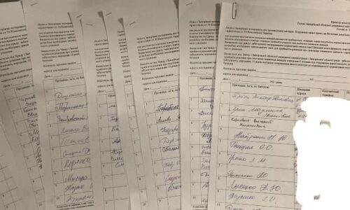 В Запорожье собирают подписи за уменьшение выбросов в воздух